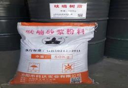 树脂防腐材料